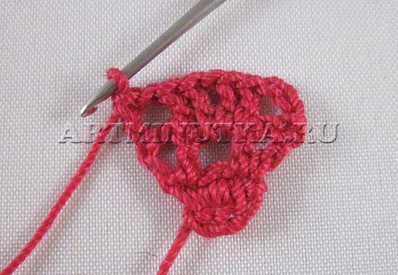 Вязание крючком сердца - вяжем ряд 3